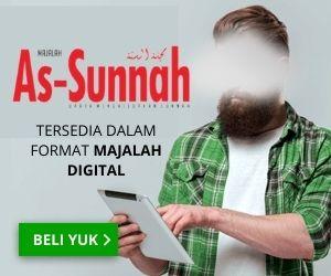 - Ilustrasi dan tataletak iklan oleh Admin web -