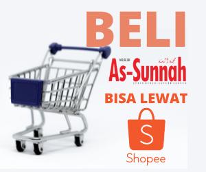 As-Sunnah at Shoope